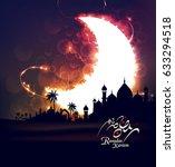ramadan kareem greeting card ... | Shutterstock .eps vector #633294518