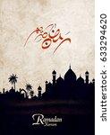ramadan kareem greeting card ... | Shutterstock .eps vector #633294620