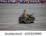 samara   may 9  military parade ... | Shutterstock . vector #633324980