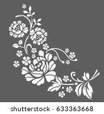 Stock vector flower motif sketch for design 633363668