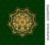 vintage decorative elements.... | Shutterstock .eps vector #633364943
