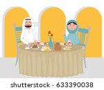 muslim arab couple at a dinner... | Shutterstock .eps vector #633390038