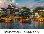 the confucius temple area in... | Shutterstock . vector #633395279