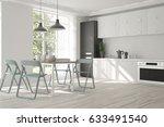 white dinner room with green... | Shutterstock . vector #633491540