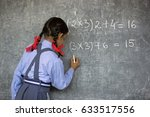 rural school girl writing on... | Shutterstock . vector #633517556