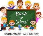 smiling happy schoolchildren... | Shutterstock . vector #633533729