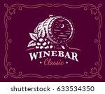 wine barrel logo   vector... | Shutterstock .eps vector #633534350