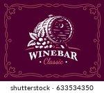 wine barrel logo   vector...   Shutterstock .eps vector #633534350