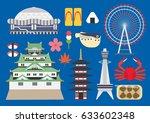 japan illustration  vector ... | Shutterstock .eps vector #633602348