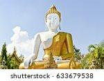 amphoe mueang  chiang mai  ...   Shutterstock . vector #633679538
