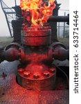 ukraine  carpathians old... | Shutterstock . vector #633714464