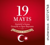 may 19th turkish commemoration... | Shutterstock .eps vector #633719768