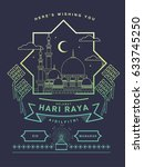 raya greetings template vector... | Shutterstock .eps vector #633745250