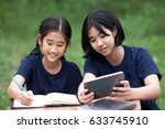 teenage asian girls doing... | Shutterstock . vector #633745910
