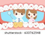cute cartoon dentist with tooth ... | Shutterstock . vector #633762548