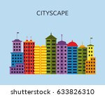 cityscape with skyscrapers.... | Shutterstock . vector #633826310