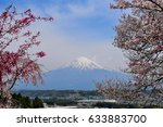 mt. fuji and cherry blossoms in ... | Shutterstock . vector #633883700