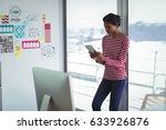 confident female businesswoman... | Shutterstock . vector #633926876
