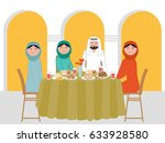 holy month of ramadan muslims... | Shutterstock .eps vector #633928580