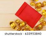 gold chinese ingot  yuan bao ... | Shutterstock . vector #633953840
