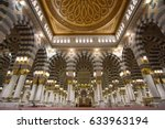 medina  saudi arabia   april 19 ... | Shutterstock . vector #633963194