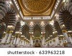 medina  saudi arabia   april 19 ... | Shutterstock . vector #633963218