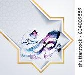 ramadan kareem arabic... | Shutterstock .eps vector #634009559