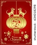 happy chinese new year card... | Shutterstock .eps vector #634018298