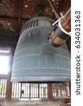 A famous temple bell for cause of a war in Hokoji , Kyoto, Japan.