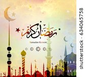 ramadan kareem arabic... | Shutterstock . vector #634065758