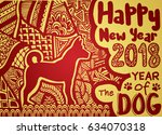 Stock vector happy chinese new year card is chinese lantern and dog zodiac vector design 634070318