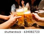 japanese pub beer cheers | Shutterstock . vector #634082723