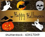 halloween banner in the cobweb. ... | Shutterstock .eps vector #63417049