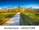 Small photo of Wide angle lens image of Tauride Palace, Saint Petersburg, Russia. Home to the Interparliamentary Assembly of Member Nations of the Commonwealth of Independent States (IPA CIS).