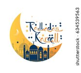 ramadan kareem muslim religion... | Shutterstock .eps vector #634539563