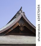 Stock photo japan gable roof of the shinto shrine shinto temples have a gable roof the ends of the rafters 634570454