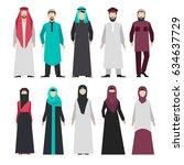 set of people in national... | Shutterstock .eps vector #634637729