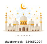 flat style sheikh zayed grand... | Shutterstock .eps vector #634652024