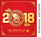 2018 chinese new year paper... | Shutterstock .eps vector #634726448