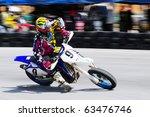 pattaya  thailand   oct 11... | Shutterstock . vector #63476746