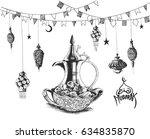 ramadan kareem iftar party... | Shutterstock .eps vector #634835870