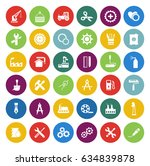 industrial icons set | Shutterstock .eps vector #634839878