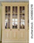 white vintage cupboard | Shutterstock . vector #634880198
