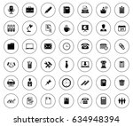 office icons | Shutterstock .eps vector #634948394