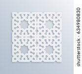 islamic geometric pattern.... | Shutterstock .eps vector #634980830