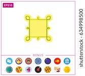 celtic knot icon 1 | Shutterstock .eps vector #634998500