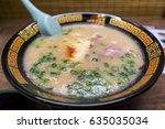 tonkotsu ramen bowl in osaka ... | Shutterstock . vector #635035034