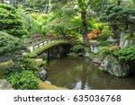 Gonaitei Garden In Kyoto...