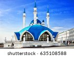 kul sharif mosque in kazan...   Shutterstock . vector #635108588
