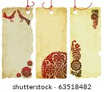 tags made by old paper with...   Shutterstock .eps vector #63518482